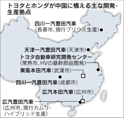 2014年4月19日 日経3