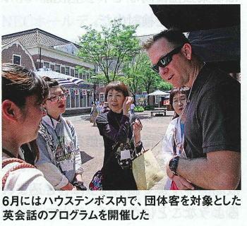 2011.07.08 日経ビ