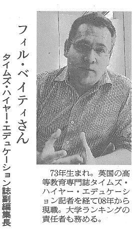 2011.12.6 朝日