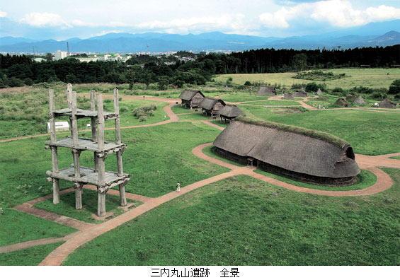 三内丸山1